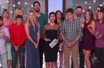 #BB17 cast at the front of the house