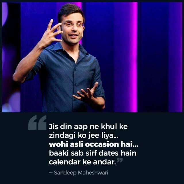 Sandeep Maheshwari Hindi Quotes Images