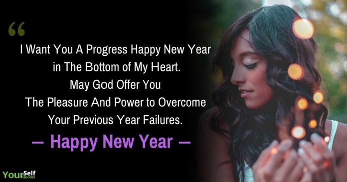 Advance Happy New Year Image
