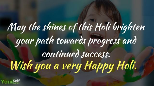 Happy Holi Best Wishes