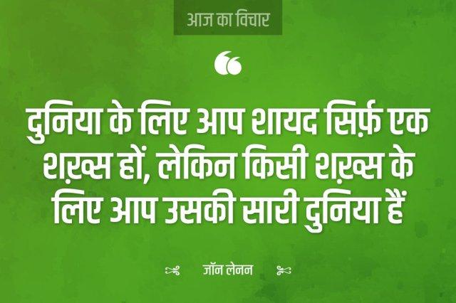 Top Status in Hindi