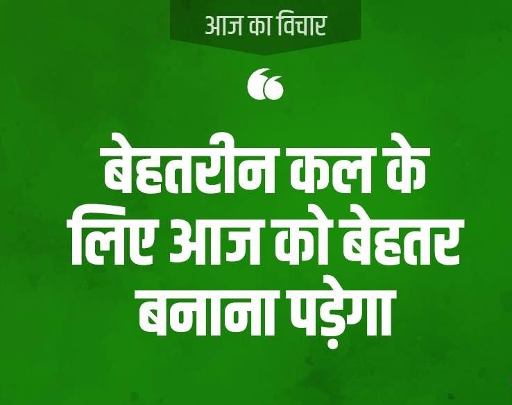 Good Morning Hindi Shyari Photos