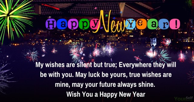 Happy New Year Images Wishes - Happy New Year Wishes for Friends, Family and Loved Ones *{New Year Day}*