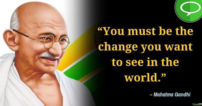 महात्मा गांधी यांचे स्वातंत्र्यदिनाच्या शुभेच्छा