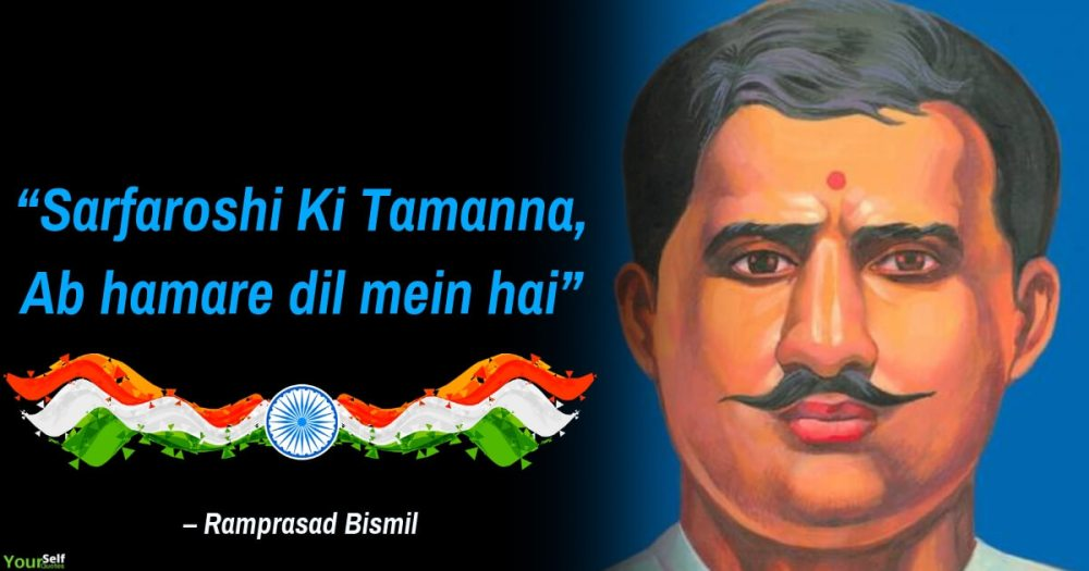 Happy Independence Day Quotes by Ramprasad Bismil