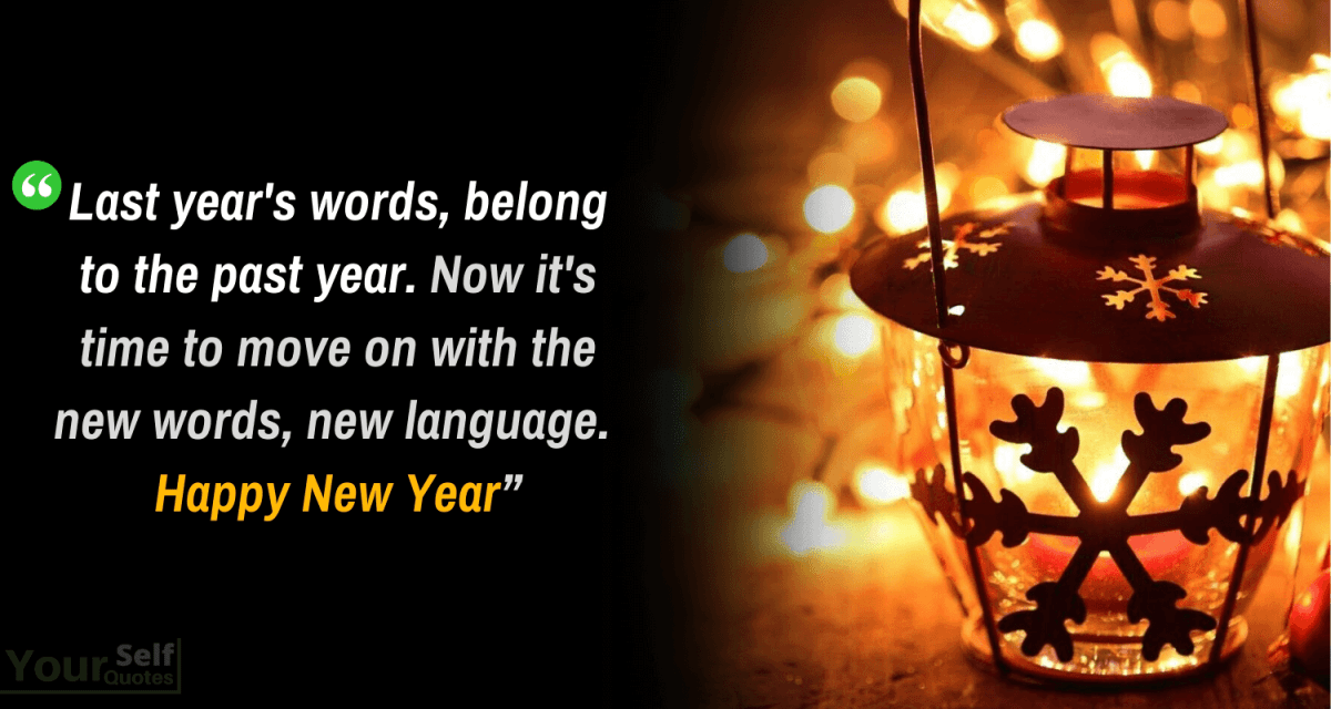 Happy New Year Wishes Wallpapers
