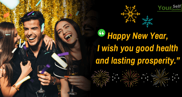 Happy New Year Wishes for Lover - Happy New Year Wishes for Friends, Family and Loved Ones *{New Year Day}*