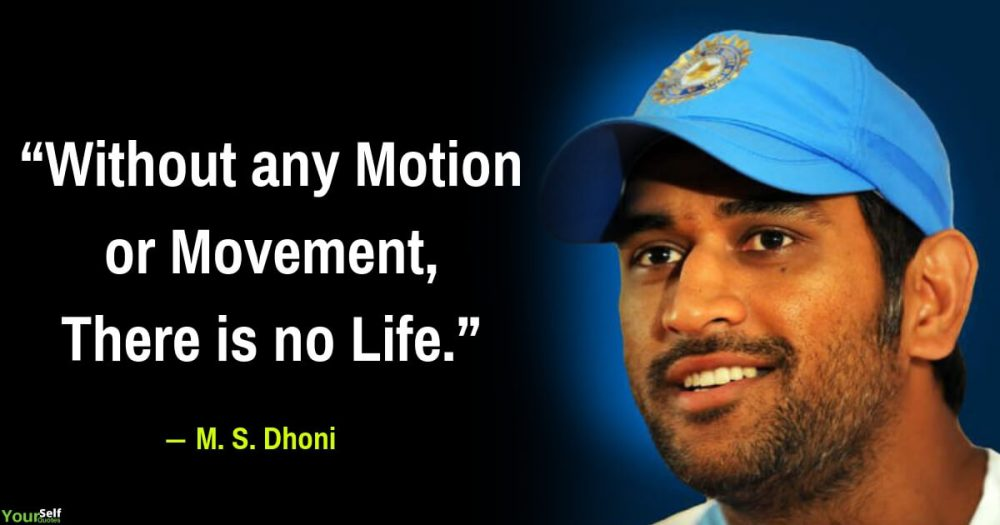 MS Dhoni Quotes on Life