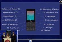 jio-4g-phone