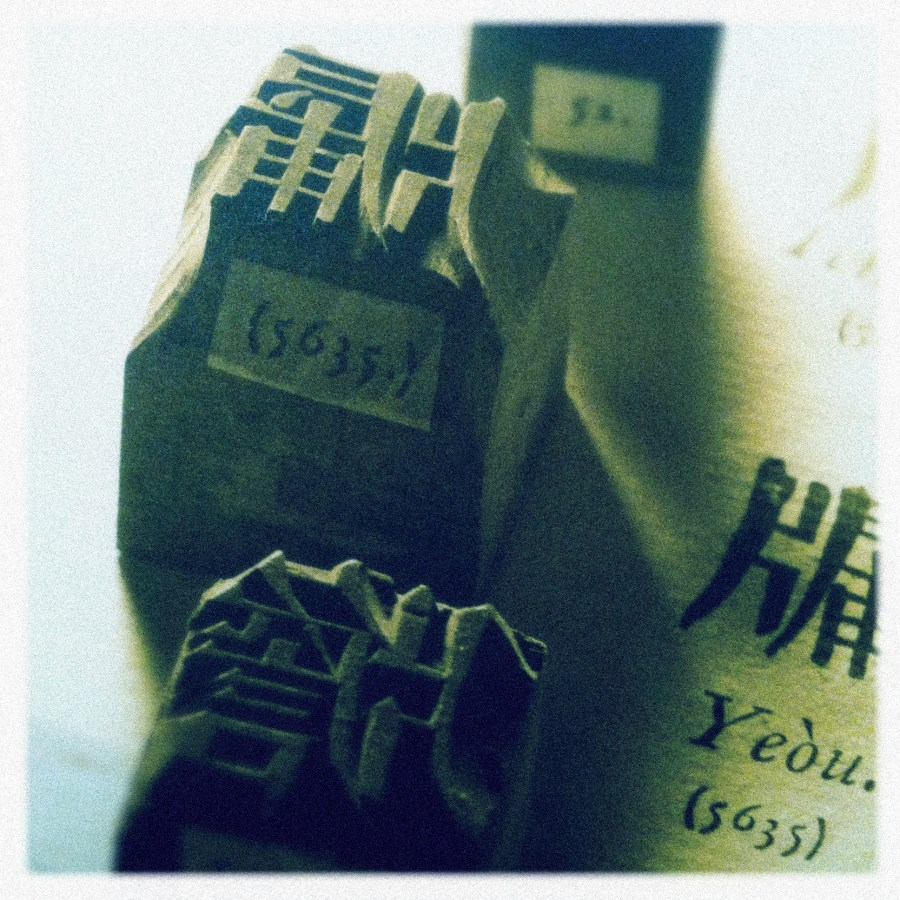 Chinese wood type