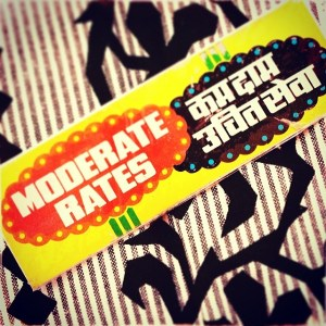 MODERATE RATES