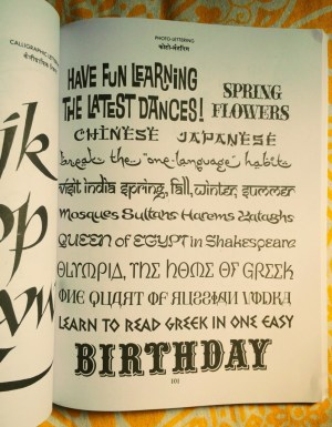 """I love this page of """"photo-lettering"""" from the English-Hindi-Modern Lettering"""