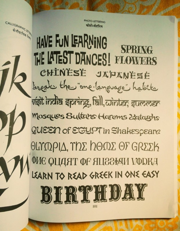 "I love this page of ""photo-lettering"" from the English-HindiModern Lettering"