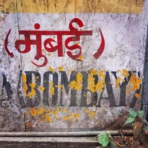 मुंबई Bombay