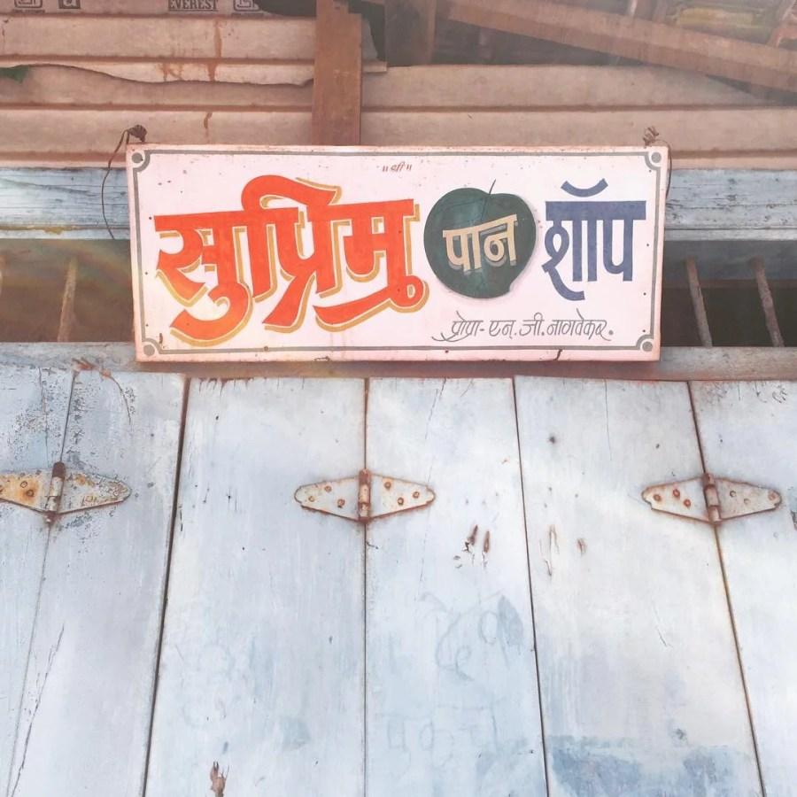 💙 Ratnagiri