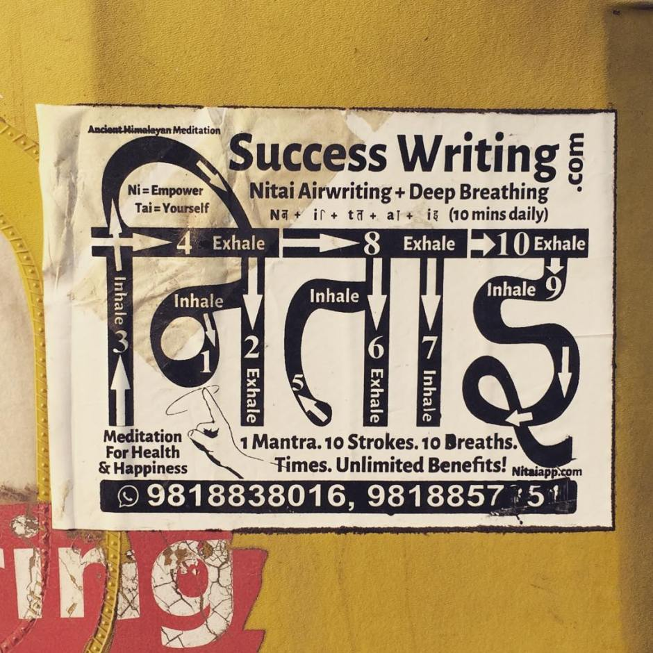 """Nitai airwriting"" ad on the back of a..."