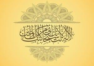 e837b40921fc083ecd0b470de7444e90fe76e6d21cb7194897f9c9_640_muslim