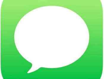 Comment activer l'accusé de réception sur iPad ou iPhone?