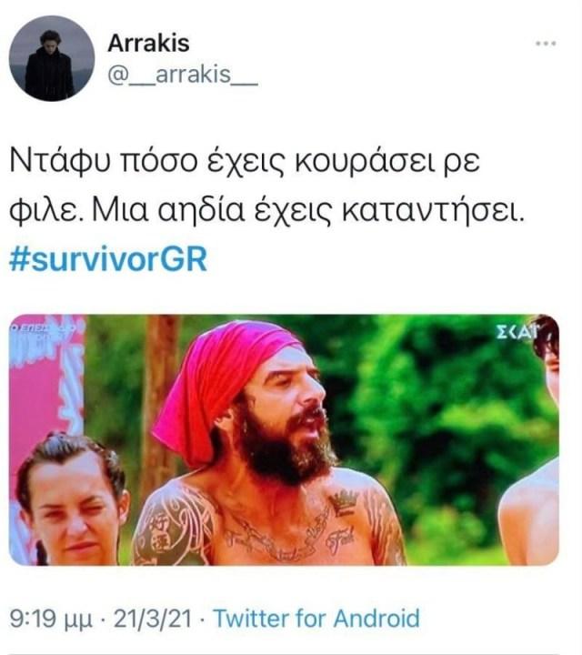 Survivor 4 twitter για Τριαντάφυλλο