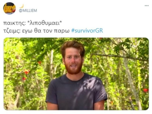 Survivor 4 Τζέιμς Καφετζής για Γιώργο twitter