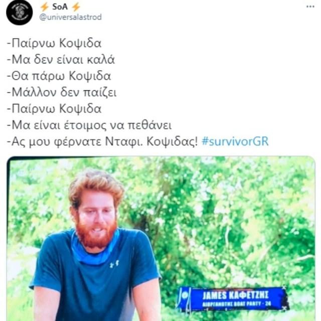 Survivor 4 Τζέιμς για Γιώργο Κοψιδά twitter