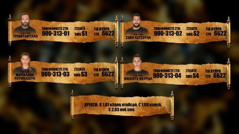 Survivor 4 spoiler 19/5 Μαυρίδη Νικολέτα αποχώρηση