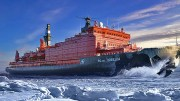 Dünyanın En Güçlü Buzkıran Gemisi