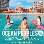 真夏の都会の空の下、世界中のビーチマーケット&ミュージックが大集合!海を愛する人たちのためのオーシャンフェスティバル OCEAN PEOPLES'18