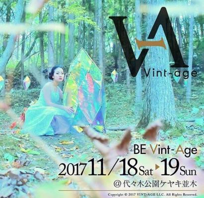 ケヤキ並木がファッションとアートに染まる Be vint-age