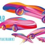 シブヤ スポーツカーフェス2017