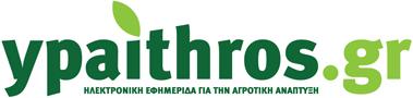 Ύπαιθρος Χώρα - εφημερίδα για την αγροτική ανάπτυξη
