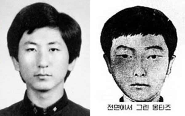 Korean demon, killed 14 women, and raped and robbed 9 women