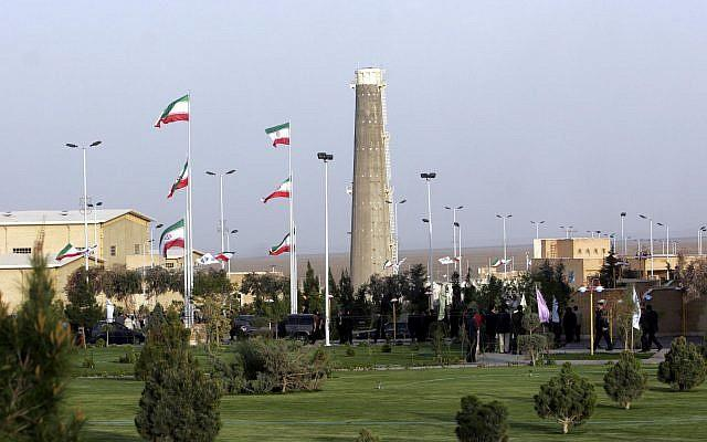 An accident occurred near the nuclear facility in Naz, Iran, the official said the reactor was not damaged