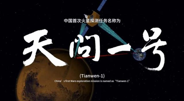 """Good news, the launch time of""""Tianwen No.1″ is determined, US media:will be among the leaders in space exploration"""