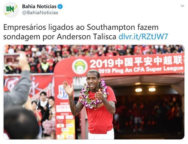 Pakistani media:Southampton intends to introduce Talisca