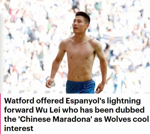 7 o'clock in the morning! Another heavy news of Chinese football:28-year-old Wu Lei caused the Premier League 2 team to scramble
