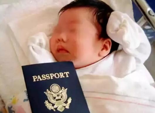 Going to Canada to get a child to get a nationality