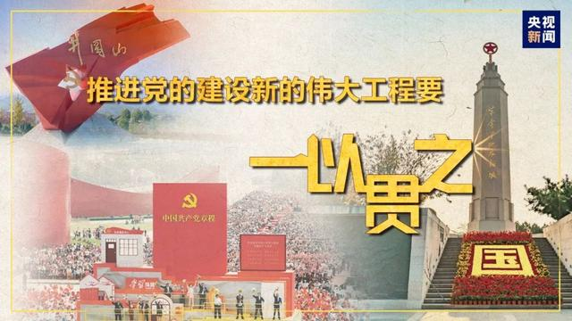This great project, Xi Jinping demanded consistent