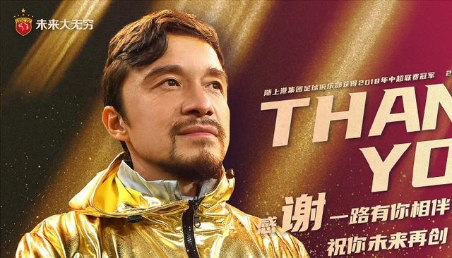 """Want to replicate the success of Mourinho and Boas,""""foreign fan"""" Xie Hui started in the middle armor, can he support the facade of Chinese football coach?"""