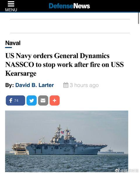 """Something happened again! Another US amphibious assault ship""""Kirthach"""" catches fire"""