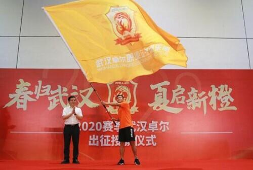 Everything is ready for the Chinese Super League