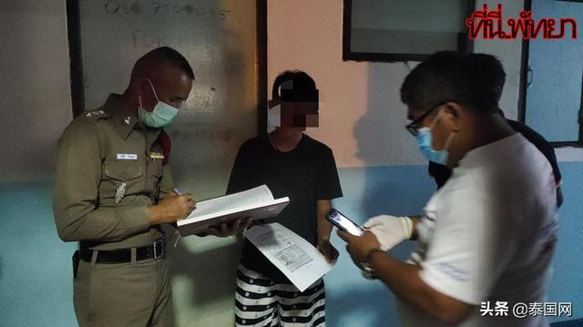 60-year-old foreigner dies in Pattaya apartment. Police:Suspected suicide