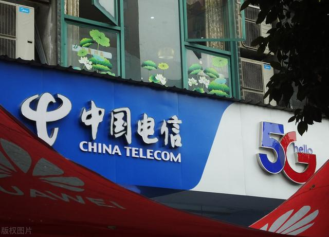 Centralized procurement of China Telecom's 5G co-construction and sharing related projects:designated 5 provincial companies