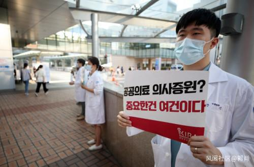 Under the epidemic, the Korean medical community went on strike, and 50%of the operations had to be cancelled