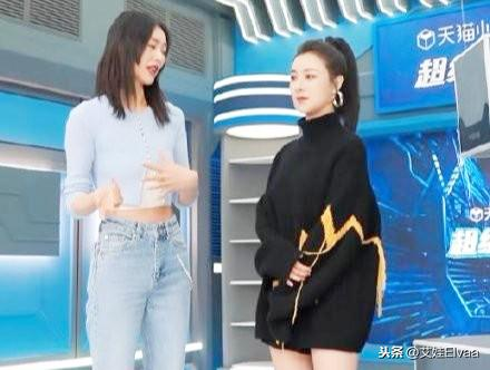 Liu Wen's live broadcast of the real scenery, wearing cropped clothing, walks the show with 116 legs to steal the spotlight, and turns Wei Ya into a dwarf