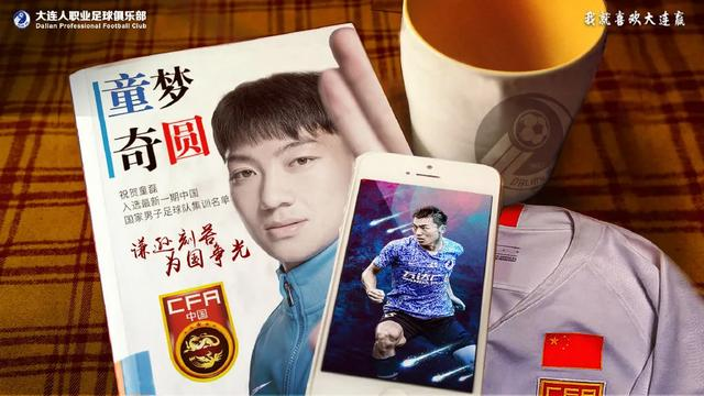 The playing time this season exceeds the total of the previous career, the national football recruits launched an impact on Zhang Linpeng