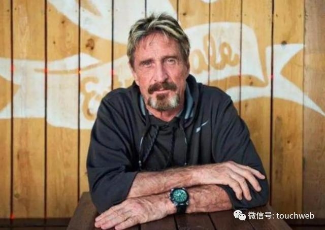 Antivirus king McAfee submits prospectus:founder arrested for not wearing a mask