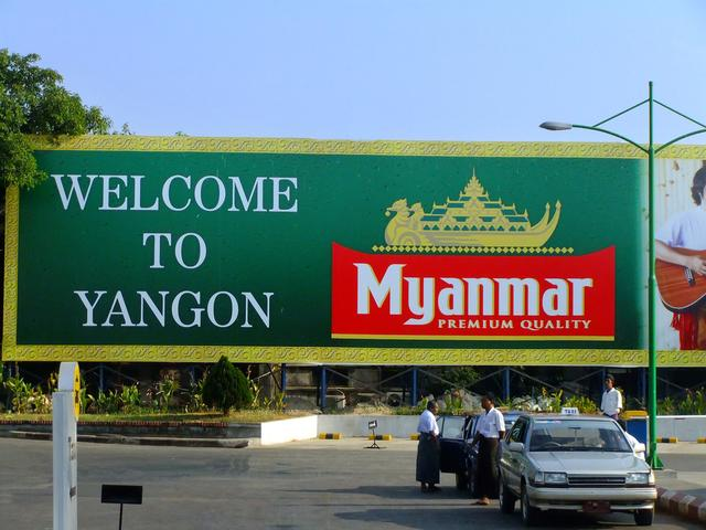 Over 14 billion US dollars in two years! Myanmar wants to attract more foreign investment