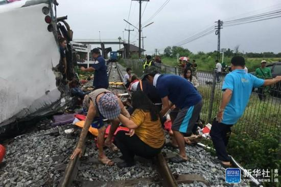 17 dead and 30 injured in a train-bus collision in central Thailand插图
