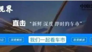 """Chongqing's state-owned assets and Geely""""surfacing"""":Lifan reorganizes, ushering in a new life?(1)"""